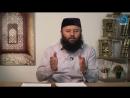 4-dars. Ilohiy sunnatlar (Shayx Sodiq Samarqandiy)