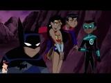 Я пойду с Брюсом. (Чудо-женщина, Зелёный Фонарь, Бэтмен, Супермен)