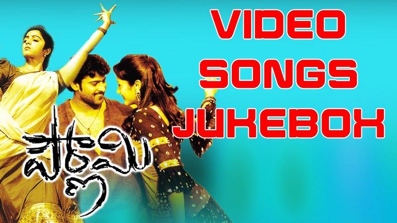 Pournami Movie Full Video Songs Jukebox || Prabhas,Trisha,Charmi, Devi Sri Prasad