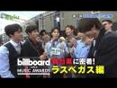 We love BTS Hule pr