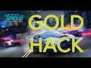Need For Speed No Limits Hack 2018 - Gold and Cash FREE PROOF