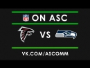NFL Atlanta Falcons vs Seattle Seahawks