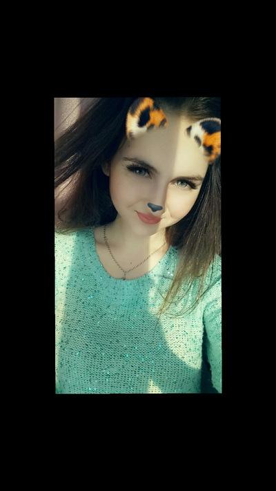 Алина Ермакова