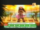 Holly Dolly - Dolly Song (Первый музыкальный, 2007)