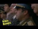 рокки 4 озвучка кличко kino remix 2 2018 угар ржака до слез смешные приколы 3 в завтрашний день