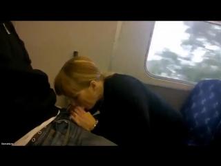 Русская шлюшка отсосала член пассажиру поезда москва-махачкала (порно минет sexwife )