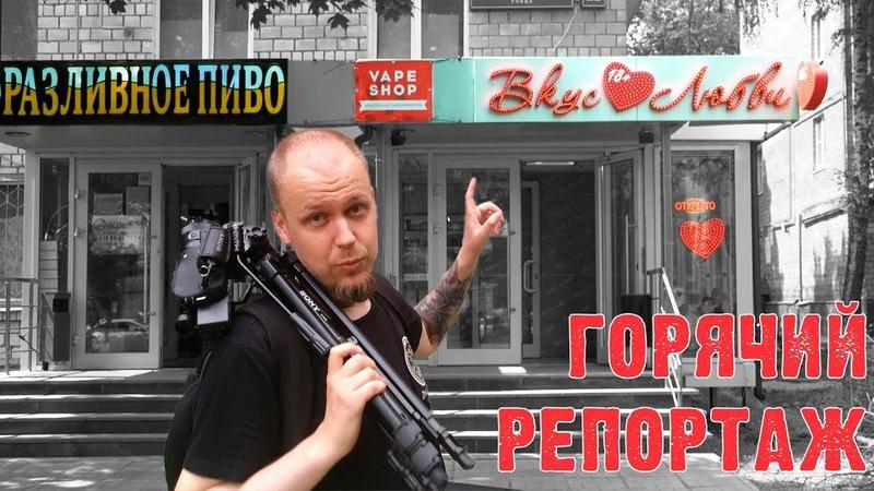 Съемочный день Батарейкина В гостях у ПАПИРОСКА РФ