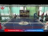 Первенство города Москвы 2018 по боксу среди юношей 15-16 лет День 2