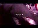 Вальхалла