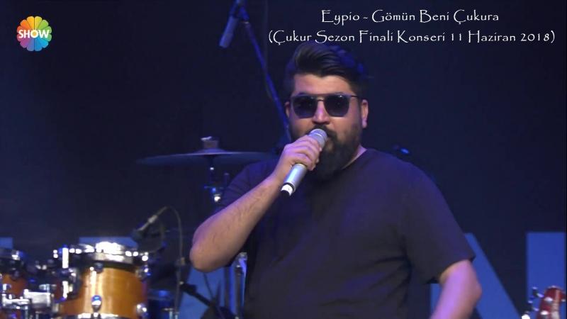 Eypio - Gömün Beni Çukura (Çukur Sezon Finali Konseri 11 Haziran 2018)