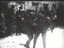 My Four Years in Germany / Мои четыре года в Германии (1918)