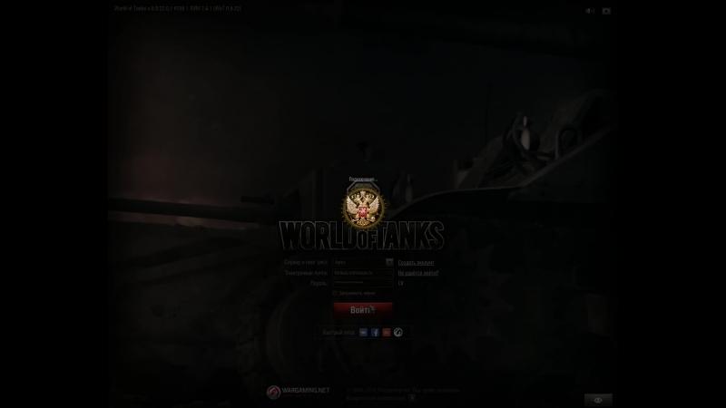World of tanks берём отметки на защитнике