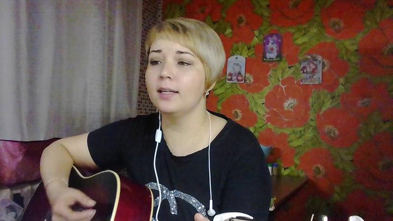 Денис Майданов-Пролетая над нами (кавер) на гитаре