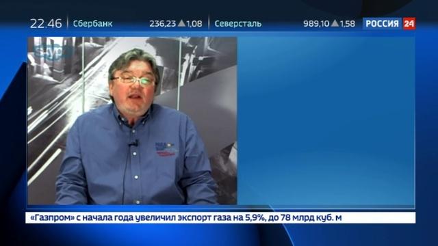 Новости на Россия 24 • Акция Павленского с прибиванием гениталий к брусчатке оказалась плагиатом