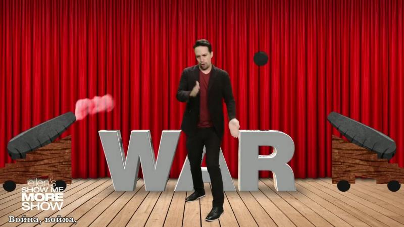 Lin Manuel Miranda Performs 'Hamilton' in Under 3 Minutes rus subs Лин Мануэль Миранда Гамильтон за 3 минуты русские субти