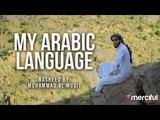 My Arabic Language - Nasheed By Muhammad al Muqit