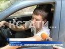 Самые откровенные наркоторговцы - в Дзержинске закладки стали оставлять под прицелом видеокамер