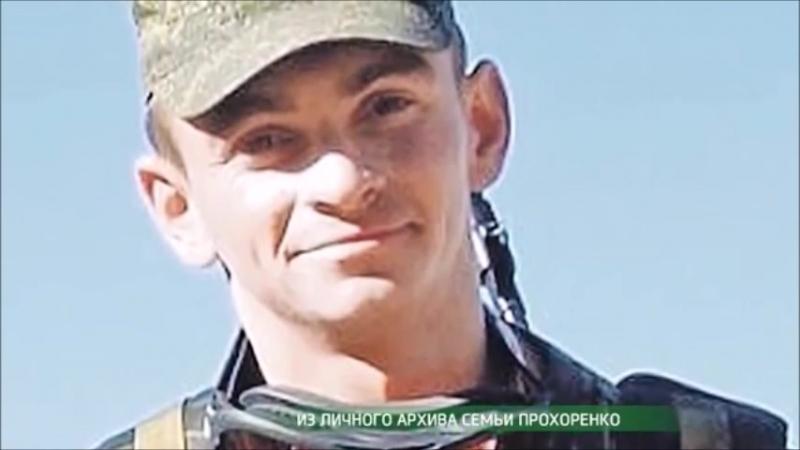 Алексей Поляков-Вызываю огонь на себя.