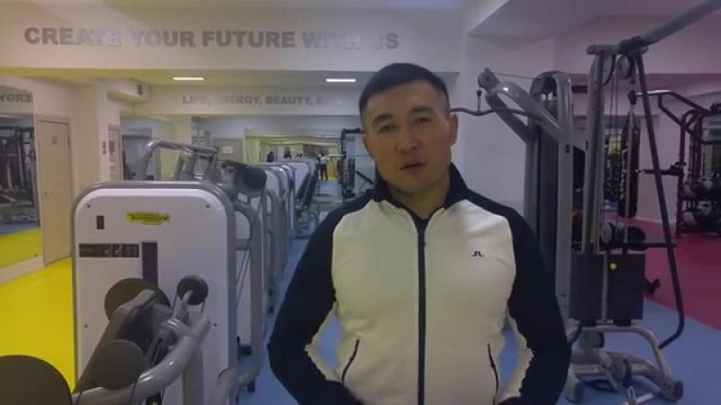 Ардақ Назаров-Балаларыңызды кішкентайынан спортқа беріңіздер!