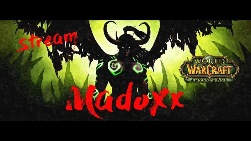 Гильд Данж Ран|World of Warcraft TBC 2.4.3| Warmane.com [RUS]