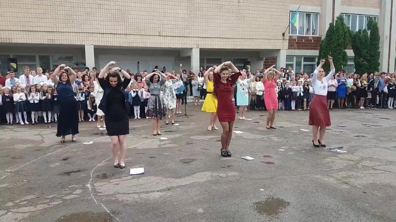 Запальний танець від вчителів Чортківської ЗОШ І-ІІІ ст №5 на святі Останнього дзвоника.