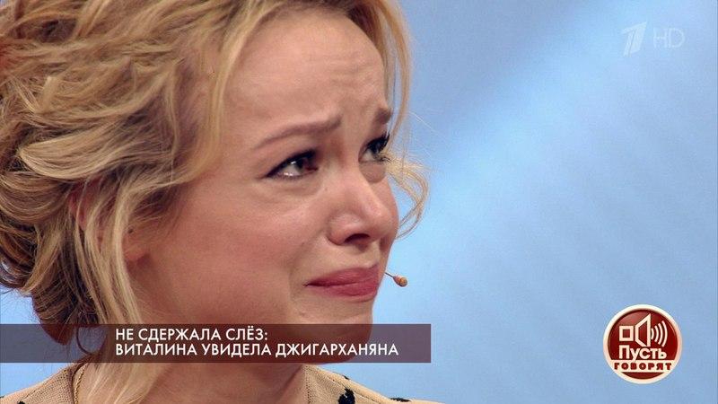 Несдержала слез: Виталина увидела Джигарханяна. Пусть говорят. Выпуск от15.05.2018