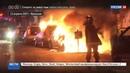 Новости на Россия 24 • Нелегкий выбор Франции: политическая негодница или прохиндей