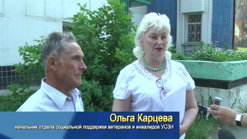 Новости Видеоканал Озёрск от 05.07.2018 года