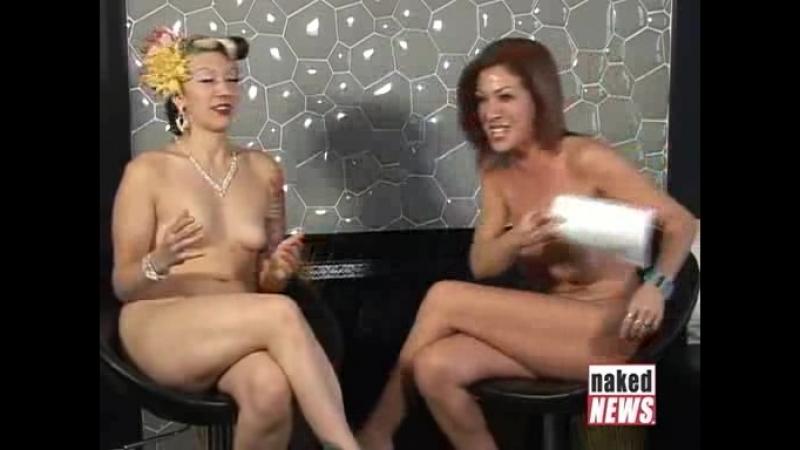 Naked News эротика за кадром behind the scenes