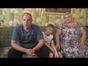 Брахновы. Сергей Исаев - срочный сбор денег на операцию 20 июля 2018