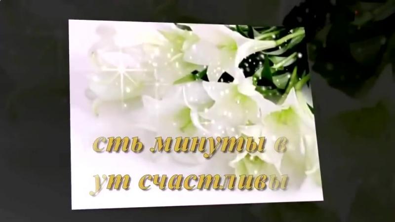 С Днём рождения, Алина Венеровна!