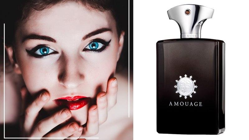 Amouage Memoir Man / Амуаж Мемуар для мужчин - обзоры и отзывы о духах