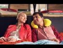 Эпизод из фильма  «8 первых свиданий»