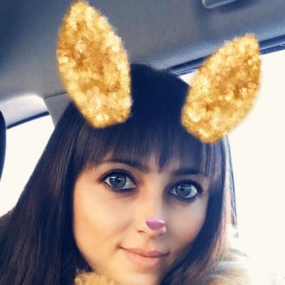 Юлия Лыткина