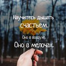 Елена Попова фото #27