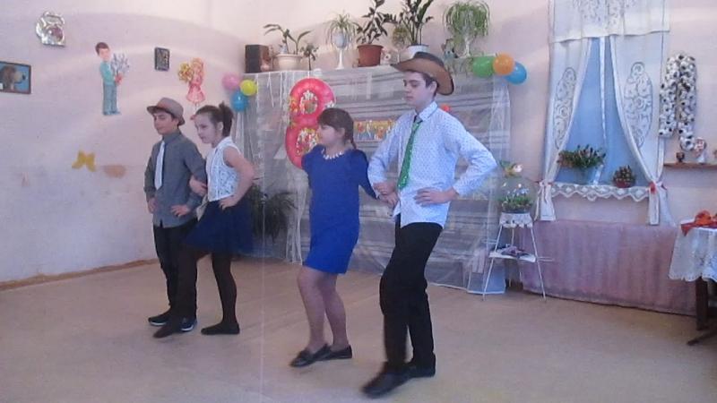 танец Пупсик
