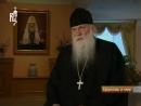 Объединения с католиками не будет Владыка Илларион Алфеев