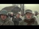Если враг не сдается СССР 1982 Ещё можно успеть 1974 СССР