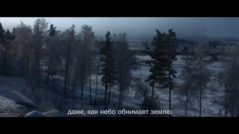 Федор Конюхов о России, которую вы не видели.