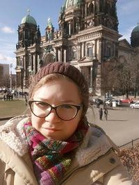 Юлия Мехоношина