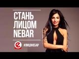 Выиграй iPhone X и 50.000 рублей!