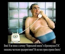 Радик Абдулхаков фото #50