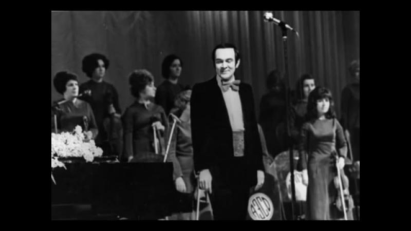Муслим Магомаев. Сольный концерт в Кремлёвском Дворце. 11.5.1976 г. Muslim Magom