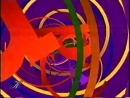 Заставка Культура детям Культура 2001