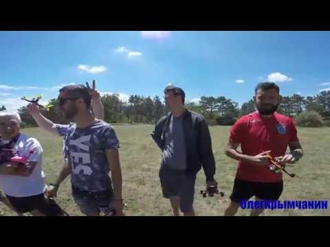 Второй этап гонок RDR Dron Racing Крым