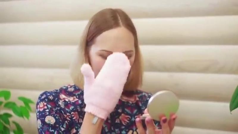 Ласка-мини. Легкий способ очистить лицо, снять макияж. Заказ 89119177095