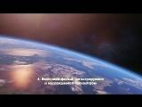 Фильм Проект Флорида (2018) смотреть онлайн полный фильм ghjtrn akjhblf