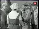 1964 - ВЕСЕННИЕ ХЛОПОТЫ.