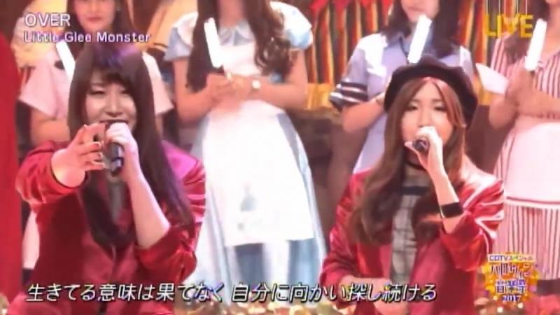 OST Боруто - Следующее поколение Наруто OP2 (вариант 2)