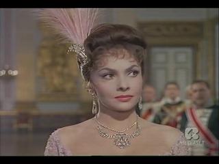 Красивая, но опасная (Самая красивая женщина в мире) (1955)